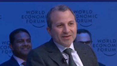 Photo of بالفيديو : هادلي غامبل تحرج جبران باسيل