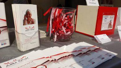 Photo of بالفيديو والصور: جمعيّة برباره نصّار والتوعية حول الأمراض السّرطانيّة