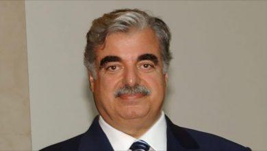 Photo of رفيق الحريري الحلقة -٥-