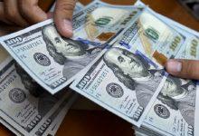 Photo of اسعار الدولار لليوم الاثنين ٨ حزيران ٢٠٢٠