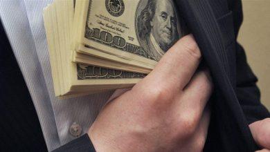 Photo of فضائح مالية بالأرقام: كيف تسرق أموال الخزينة؟