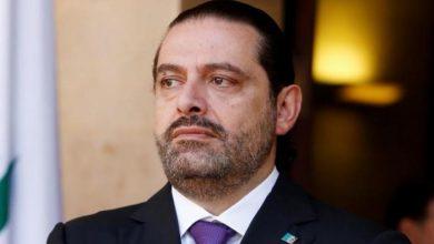 """Photo of الحريري يرفع السقف ويُصعِّد صوب بعبدا و""""التيّار"""""""