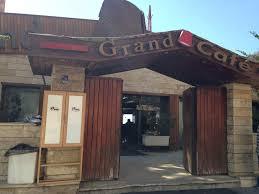 Photo of بالصورة: محضر ضبط بحق ال Grand Cafe والسبب منقوشة