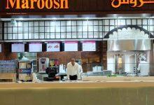 Photo of بسبب الأزمة الاقتصادية.. أحد أشهر مطاعم لبنان يغلق جميع فروعه نهائياً