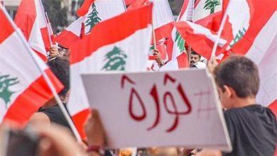 Photo of ما علاقة حزب الله بتظاهرة ٦ حزيران؟