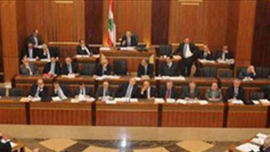 """Photo of خبر سار عن """"المساعدات"""".. الحكومة تعلن موعد """"التوقف"""""""