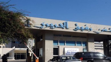 "Photo of صدور تقرير مستشفى الحريري.. إليكم آخر مستجدات ""كورونا"" في لبنان"