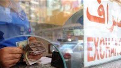Photo of اسعار صرف الدولار لليوم الخميس ١١ حزيران
