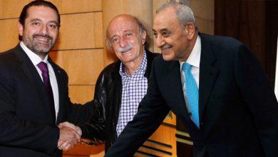 Photo of جنبلاط والثنائي الشيعي: الفتنة خط أحمر… وسعد الحريري أيضاً