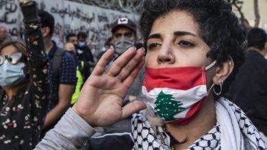Photo of بيانٌ يؤكد: الثورة مستمرة والشعب لا يُلدغ مرتين